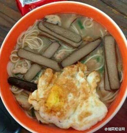 老婆做的鸡蛋面条,亲们看有什么不对吗?~