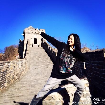 苍井空:刚刚去了长城!!其实我去了第一次。到现在没有时间没有机会。然后终于可以去了!长城正是中国代表的历史建物!很长很大的历史的。非常感动了!好棒啊