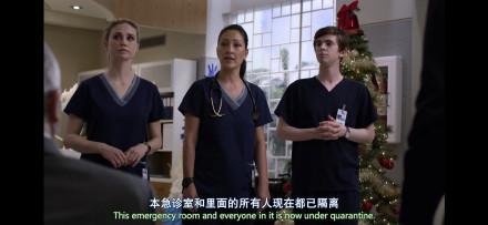 美劇《良醫/The Good Doctor》第二季全集 百度雲高清下載圖片 第2張