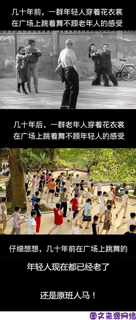 跳广场舞的都是牛逼了好几十年的人!!
