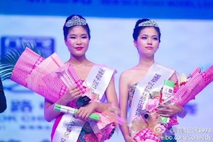 2013新丝路浙江赛区女模冠亚军新鲜出炉,左边是冠军,右边是亚军.