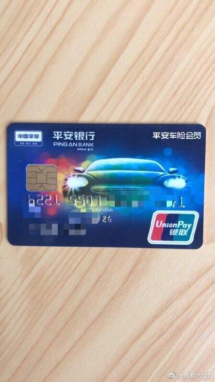 信用卡穩定秒回款碼,24小時秒到賬