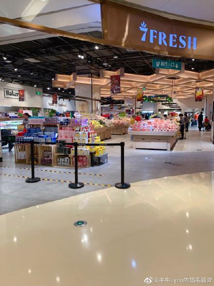 《京东旗下七鲜超市,实际体验还不错》
