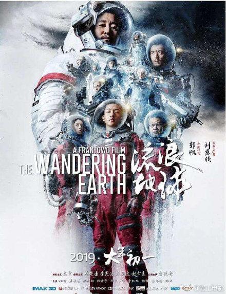 《流浪地球》(2019)[HD720P/1080P/4K]
