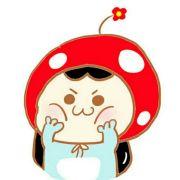 蘑菇兒ChoChuu
