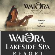 WaiOra湖畔豪华温泉度假胜地