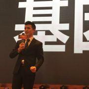 北京顽石兄弟科技发展有限公司 CEO