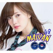 Maiyan48