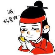 我等刘亦菲分手微博照片