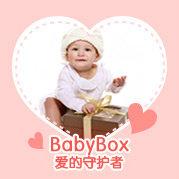 宝宝树-BabyBox
