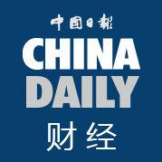 中国日报-财经