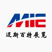 北京迈斯百特国际展览有限公司