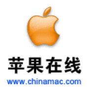 苹果在线-中国苹果门户网站_苹果专卖店北京 iPhone iPod iPad 苹果软件下载 苹果论坛