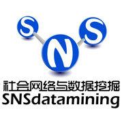 社会网络与数据挖掘