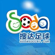 搜达足球微博照片