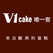 v1cake唯一客蛋糕