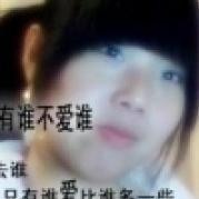 小妹艳蕊微博照片