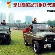 广东省青少年军校