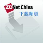 ZDNet软件下载