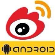 微博Android客户端