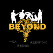 BEYOND资讯台