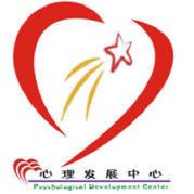 广外南国心理发展中心