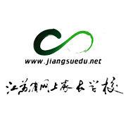 江苏省网上家长学校