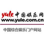中娱网官方微博