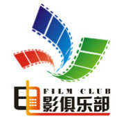 东莞移动电影俱乐部