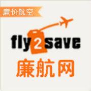 廉航网_fly2save