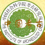 中国考古网微博照片