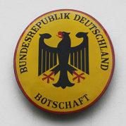 德国驻华大使馆