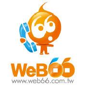 台灣黃頁WeB66