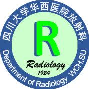 四川大学华西医院放射科