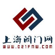 上海阀门网