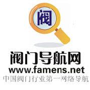 中国阀门网微博
