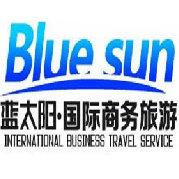 蓝太阳旅游网