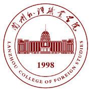 兰州外语职业学院微博
