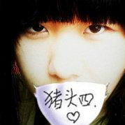 2X青年一枚红旭微博照片