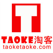 TAOKE淘客网上超市