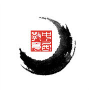 中西国际教育