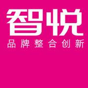 南京智悦品牌