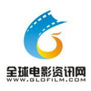 全球电影资讯网