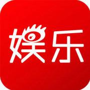 中国娱乐排行