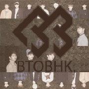 BTOBHK-香港後援會
