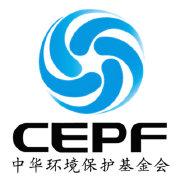 中华环境保护基金会-合作部