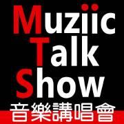 台灣流行音樂地圖
