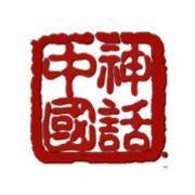 SHCN神话中国