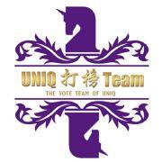 UNIQ打榜Team