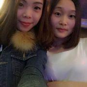Lin-sansan